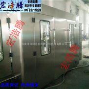 酒水灌裝機 全自動定量大型液體灌裝機設備 玻璃瓶蓋酒類灌裝機