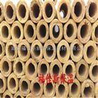 硬质岩棉管壳型号齐全厂家