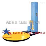 上海光括包裝GKY-1650預拉型纏繞膜包裝
