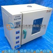 101-1A智能电热鼓风恒温干燥箱350*450*450工业烘箱可定制工业烤箱老化试验箱