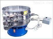 冷豆浆专用超声波振动筛分机