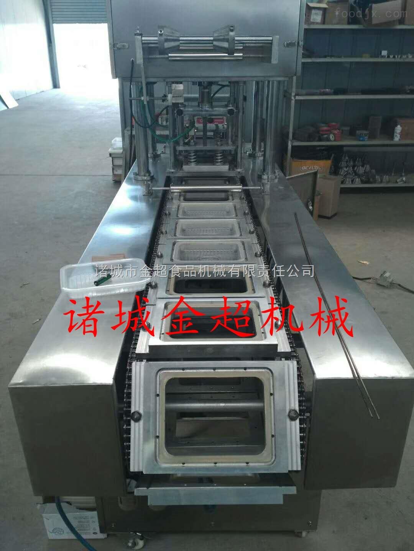 快餐盒饭连续式气调包装机
