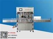 迅捷机械大豆油灌装机 采用无滴漏技术