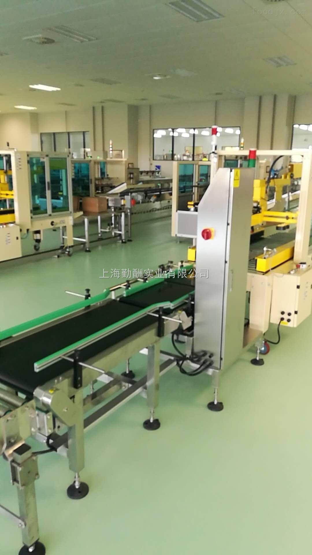 自动重量分选检重高精度剔除功能皮带秤