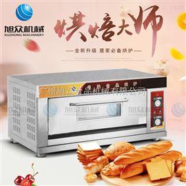 VHR-11烘焙食品电烘炉 远红外线烘炉