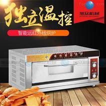 全自動多功能烤箱節約電烘爐烤月餅設備