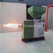 节能环保燃煤分解炉生物质燃烧机生物质节能热风炉生物质节能热水锅炉