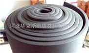 彩色橡塑保温板材料生产厂家