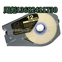标签纸不干胶标签纸PT-1106W/丽标
