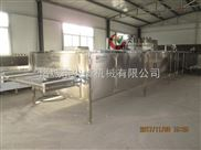 单层带式烘干机 热风干燥设备