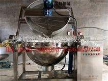 电加热全自动搅拌夹层锅