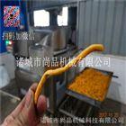 江米条自动控油油炸锅