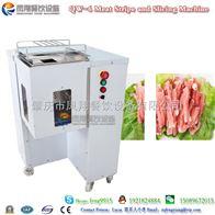 QW-6切肉丝机 切肉片机 肉片机 新鲜肉切丝机