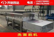 阜阳红薯淀粉生产设备日产可达50吨