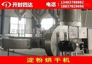 中小型红薯淀粉生产机械每小时处理5吨淀粉