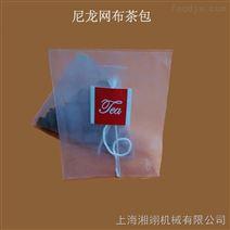 尼龙茶叶袋100