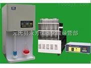 長期出售有機肥廠化驗室設備蛋白質測定儀定氮儀