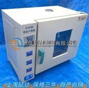 电热鼓风干燥箱性能可靠|质量选择恒温鼓风干燥箱|101-4A电热恒温干燥箱全不锈钢