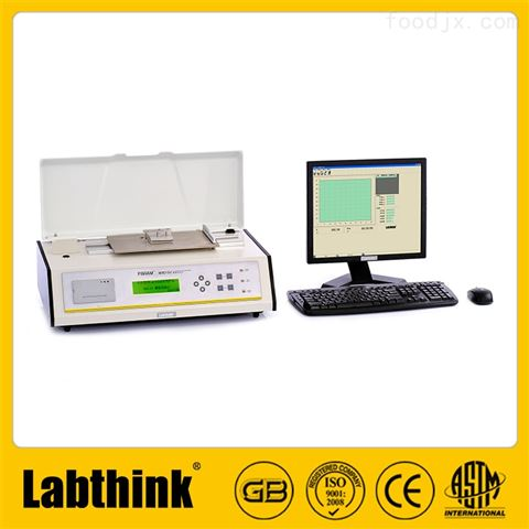 工业皮带传输带摩擦系数测定仪