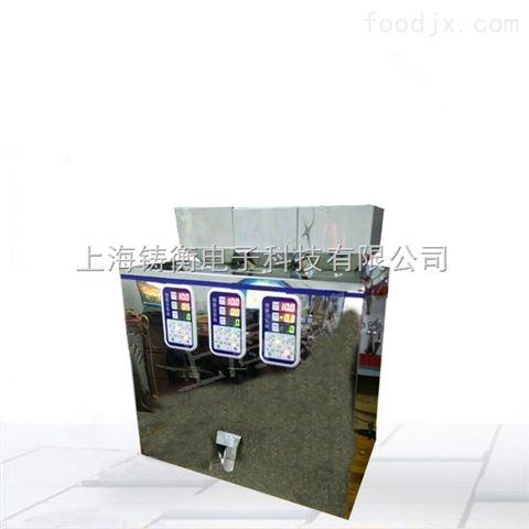 多功能食品混合分装机