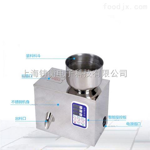 小型面条米粉定量分装机