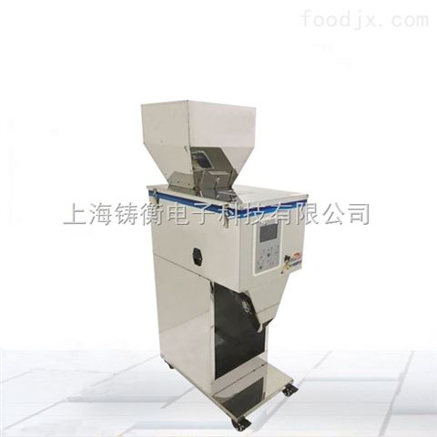 多功能咖啡豆粉碎分装机