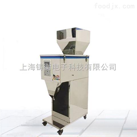 不锈钢食品分装机