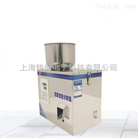 茶叶小型分装机颗粒药品分装称重机
