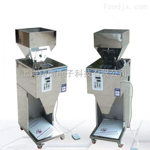 304不锈钢食品双秤分装机设备