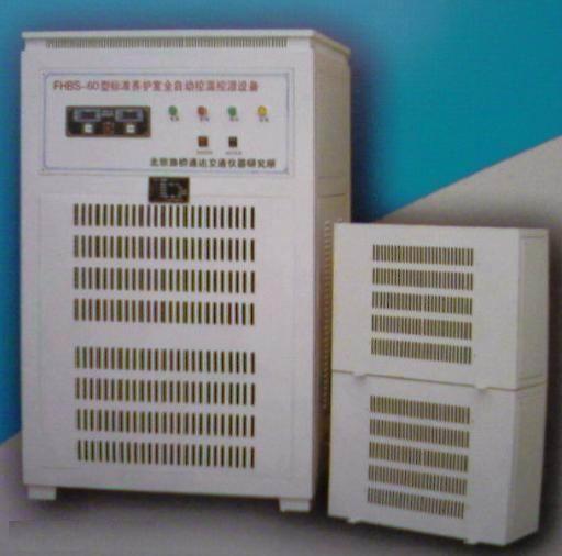 标准养护室全自动恒温恒湿设备试验方法