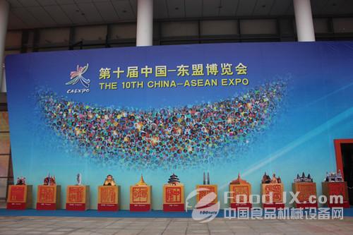 主会场展馆设计创意多 中国—东盟博览会完美绽放