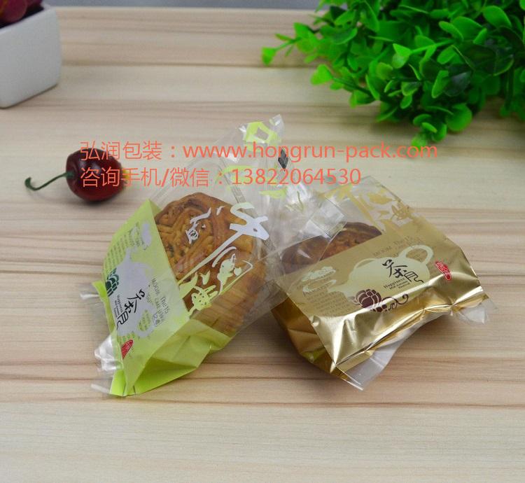 80g定制中秋月饼包装袋 月饼包装自动卷膜厂家