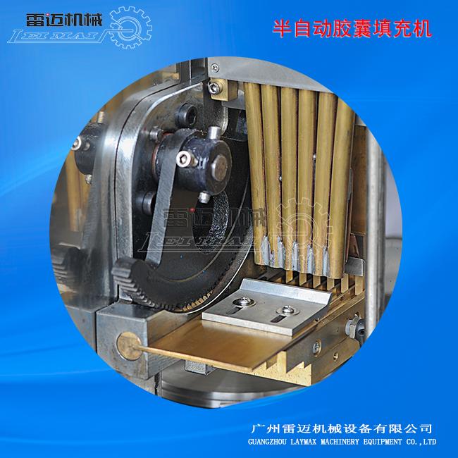 半自动胶囊机