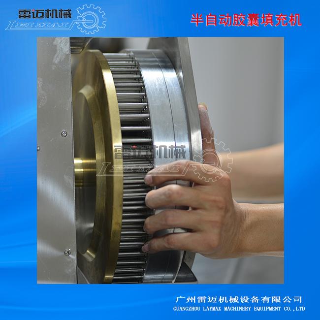 深圳胶囊充填机