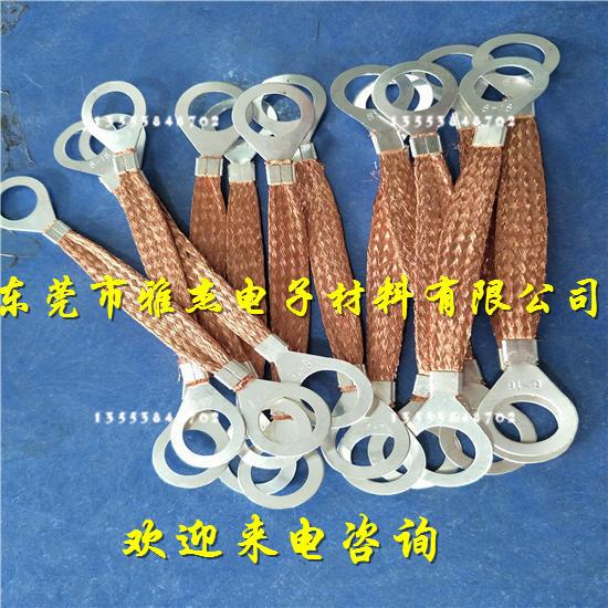 法兰跨接分为:法兰静电连接片和法兰静电跨接线两种; 法兰静电连接片一般由紫铜片制成,没有常规格,都需加工订做 法兰静电跨接线材质一般为紫铜线,镀锡线,以下规格本厂均可提供Φ12、Φ14、Φ16、Φ18、Φ20、Φ22、Φ24、Φ27、Φ30、Φ33、Φ35、Φ38、Φ40等等各类大小 另有1060O态铝材质跨接线,跨接片 各种形状插口型法兰跨接线,铜软连接,铝软连接 此产品需预定发货,可按客户需求加工定