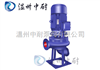 LW型LW型立式無堵塞排污泵┃排污泵型號