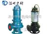 JYWQ型JYWQ型自動攪勻式潛水排污泵