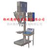 AT-F1型粉末包装机