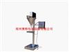 AT-F4AT-F4小剂量粉末包装机