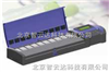 ZYD-NB 便携式农药残留速测仪