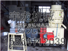 污泥颗粒机,大型造粒机,污泥造粒机设备