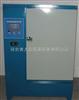 JBY-30B混合胶砂标准养护箱