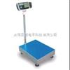 TCS-H1C计重台秤 高精度电子秤 数个量的电子磅秤 亚津牌电子秤包邮