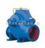 TPOW250-610单级中开双吸泵