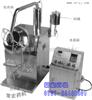 小型不銹鋼高效薄膜包衣機