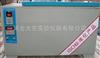 ZSA-5A砖瓦爆裂蒸煮试验箱