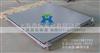 SCS超低台面单层地磅:5吨-10吨电子地磅