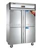 立式冷柜 双温立式厨房冷柜