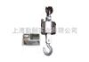 OCS厂家低价值销OCS-XZ无线打印电子吊钩秤k