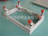 SCS液态氨气等行业带打印功能不锈钢电子钢瓶秤
